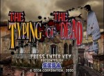 Together Retro: I Have No Mouth and I Must Scream & The Typing of the Dead