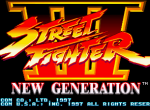 Together Retro Game Club: Street Fighter III