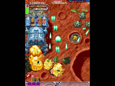 DoDonPachi Saturn Screenshot