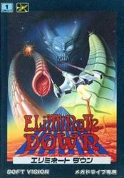 Eliminate Down Megadrive Cover
