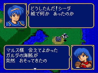 Fire Emblem Series Screenshot