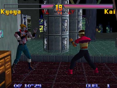 G.A.S.P.!! Fighters' Nextream N64 Screenshot