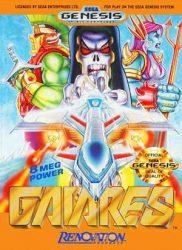 Gaiares Cover
