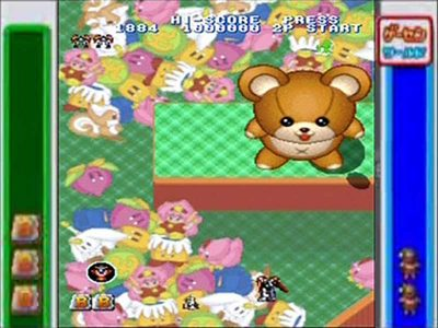 Game Tengoku Screenshot