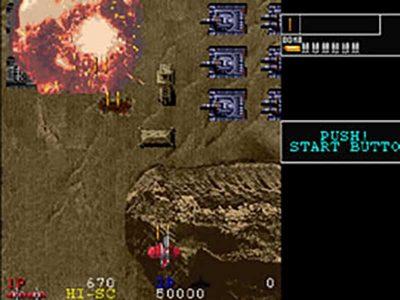 Gun Frontier Screenshot