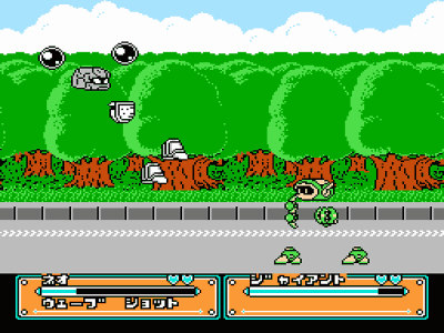 Joy Mecha Fight Screenshot