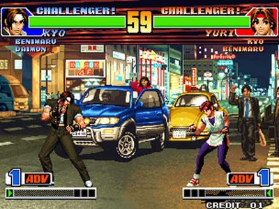The King of Fighters Screenshot