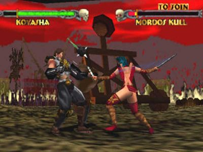 Mace: The Dark Age N64 Screenshot