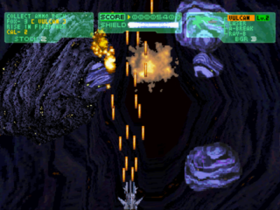Philosoma Screenshot
