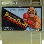 Punch-Out Special Gold Edition Cartridge Famicom