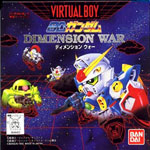 SD Gundam Dimension Wars Cover