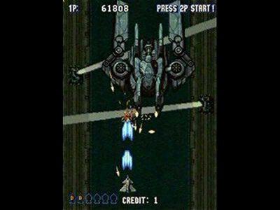 Sonic Wings Special Screenshot