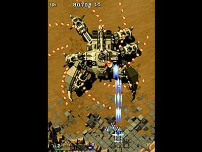 Strikers 1945 PS1 Screenshot