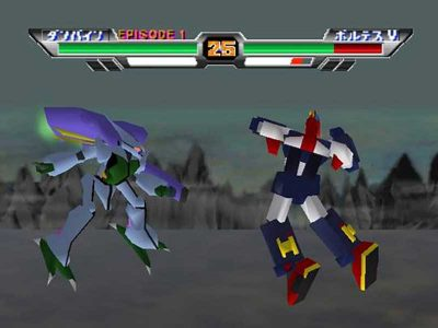 Super Robot Spirits Screenshot