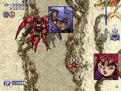 Steam Heart's Screenshot