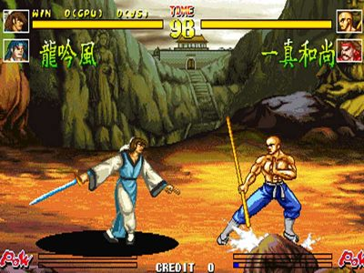The Killing Blade Screenshot