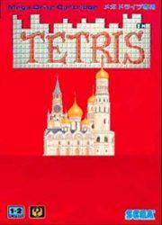 Sega Tetris Megadrive Cover