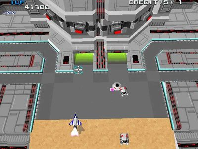 Xevious 3D/G+ Screenshot