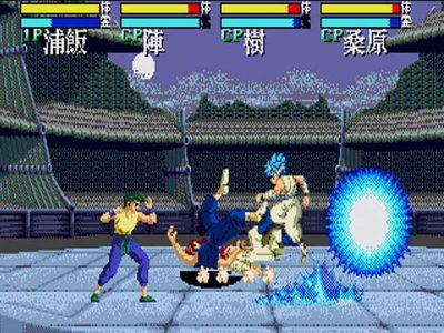 Yu Yu Hakusho: Makyo Toitsusen Screenshot