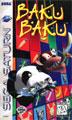 Baku Baku Saturn Cover