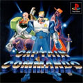 Captain Commando PS1 Cover