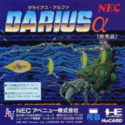Darius Alpha PC Engine Cover
