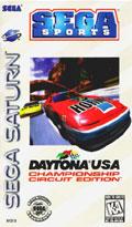 Daytona USA Championship Circuit Edition Net Link