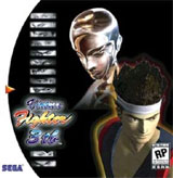 Virtua Fighter 3tb Cover