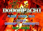 Together Retro Game Club: DoDonPachi
