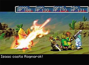 Golden Sun Screenshot