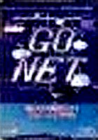 Go Net Cover