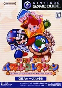 Nintendo Puzzle Collection Cover