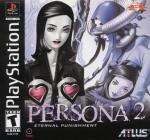 Persona 2 Cover Art