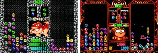 puyo-screens