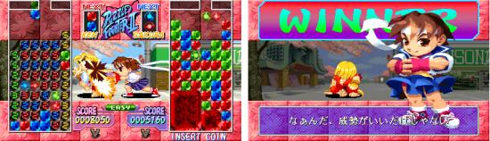 puzzle-screens