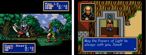 Shining Force Screens