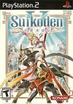 Suikoden V Cover
