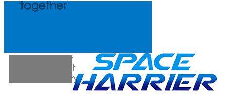 tr-spaceharrier