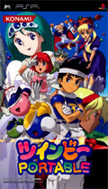 Twinbee Portable Cover