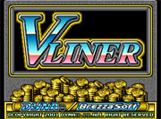 V-Liner Title