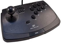 Virtua Stick