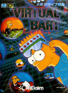 Virtual Bart Japan Cover