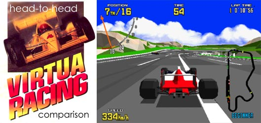 virtuaracing-compare.jpg