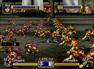 Dragon Force - Sega Saturn Screenshot