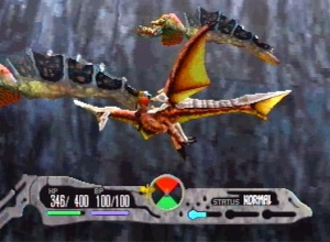 Panzer Dragoon - Sega Saturn Screenshot