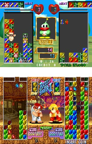 Puzzle Games - Sega Saturn Screenshot