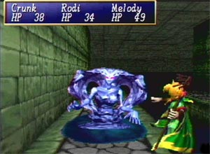 Shining The Holy Ark - Sega Saturn Screenshot