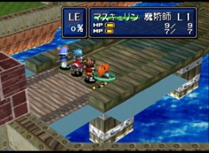 Shining Force III - Sega Saturn Screenshot