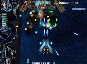 Chaos Field Gamecube Screenshot