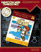 Kid Icarus GBA Cover